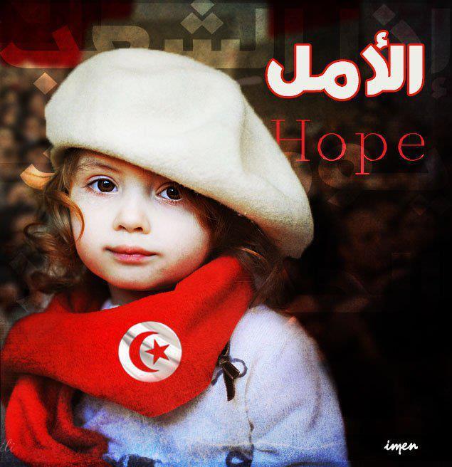 Saint-Valentin : déclaration d'amour à ma Tunisie