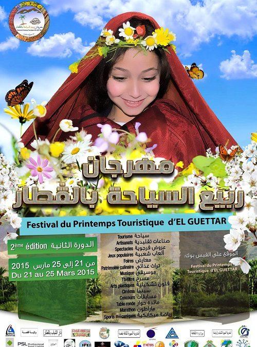 Le printemps des festivals en Tunisie